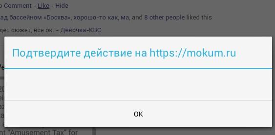 Screenshot_2015-07-26-20-38-13_2.jpg