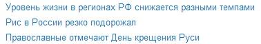 rus.jpg