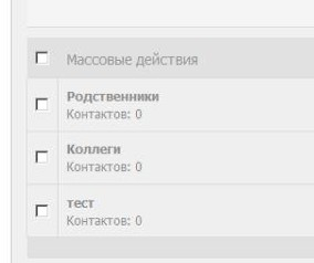 mass_attack.jpg