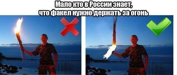 in-soviet-russia-52f0de9417542.jpg