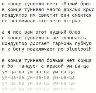 20150110_в_конце_туннеля_веет_тёплый_бриз....gif