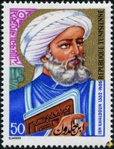 ibn_khaldoun_timbr-229x300.jpg.jpg