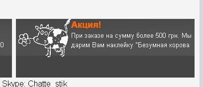 Буфер_обмена6.jpg