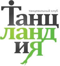 Tanclandia_logo.png