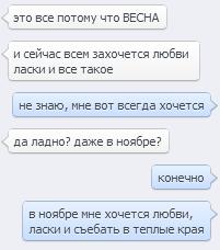 любви_и_ласки.png