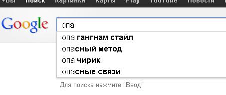 google-2012-12-13-14-09.png