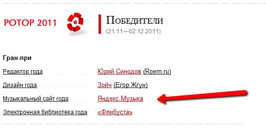 мужики_не_знали.png