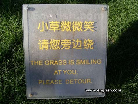smiling-grass.jpg