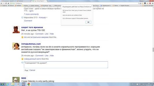 500_Server_Error.jpg