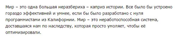 2015-10-02_14-51-23_Скриншот_экрана.png