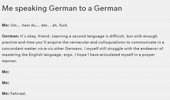 german.png