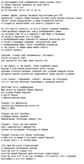 screen_2015-11-02__21_47_05.png