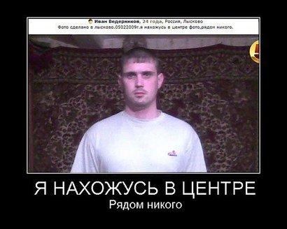 fun_poster_russian-0338765535ff18ac19ba237552769c88_h_1_.jpg