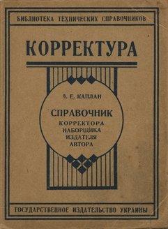 cover23.jpg