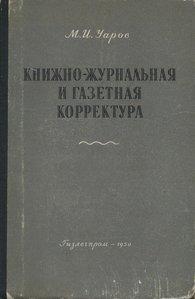 cover19.jpg