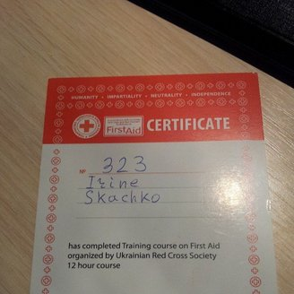 kro_certificate.jpg