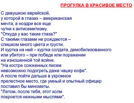 screen_2014-08-05__00_04_24.png