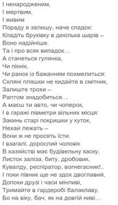 screen_2014-11-27__23_10_48.png