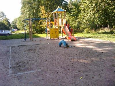 2009-08-22_16.05.22.jpg