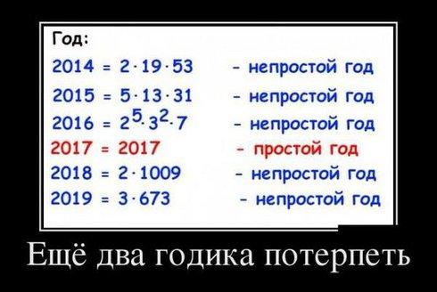 12373297_954875047891914_2959176725268076403_n_1_.jpg