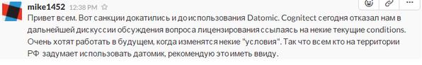 datomic_sanctions.png