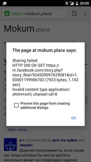 Screenshot_2016-01-06-20-05-25.png