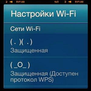 IMG_20130827_175840.jpg