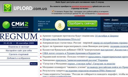 screenshot53.png