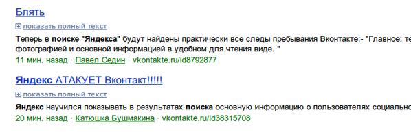 screenshot33.png
