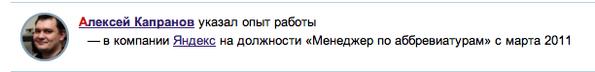Screen_shot_2011-04-01_at_1.40.52_AM.png