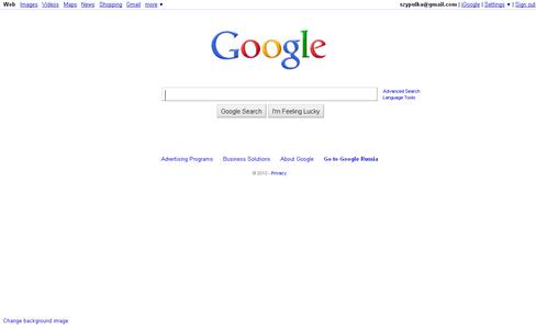 google.gif