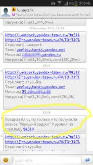 Screenshot_2012-11-18-20-46-04.png