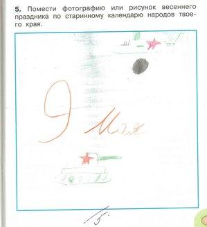 prazdniki.png