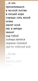 Muml_verlibry.jpg
