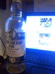rum1.jpg