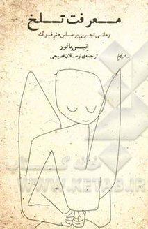 1937_720.jpg