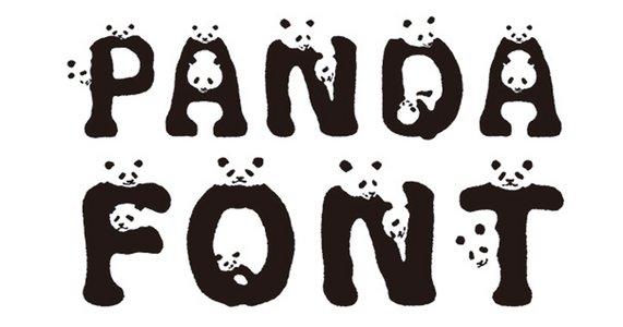 giant-panda-font-wwf-fb.jpg.jpg