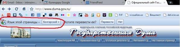 bulgarian.jpg