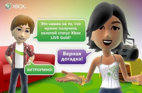 30DayExpiration_new_ru-ru_hero.jpg
