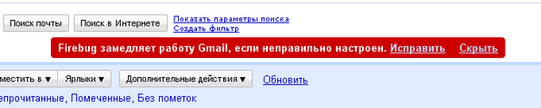 gmail_fb.png