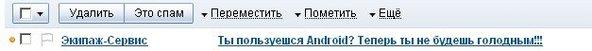 Буфер_обмена4.jpg