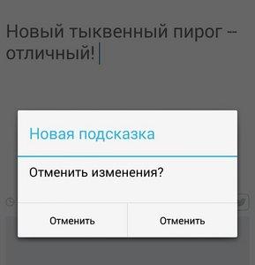 Screenshot_2014-12-12-15-09-17.jpg