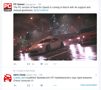 nfs-brovary.png