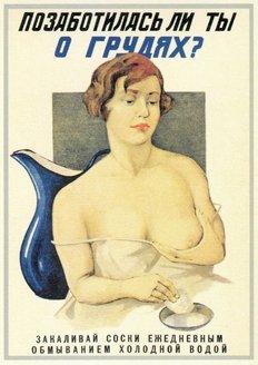 1930_G_004big.jpg
