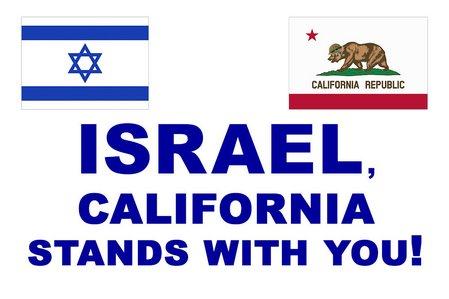 IsraelCaliforniaStandsWithYou-small.jpg