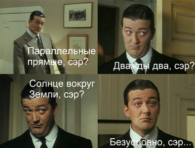 Jeeves2x2.png