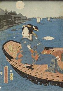Crossing-the-Sumidawaga-River.jpg