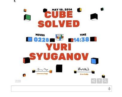 cube_solved.jpg