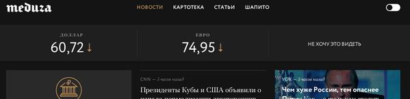 Screen_Shot_2014-12-17_at_2.20.39_PM.png