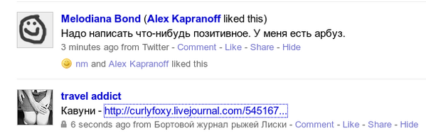 Screenshot_-_250812_-_18_19_54.png